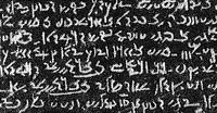 Escritura demótica