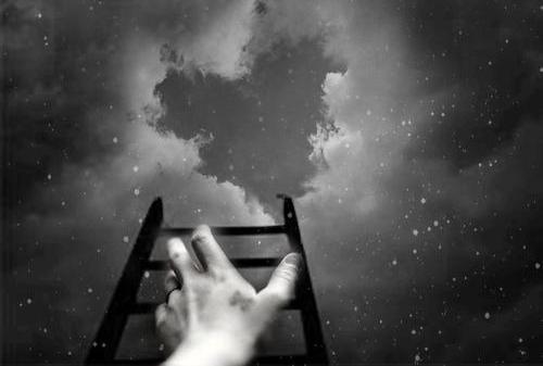 Alma al cielo