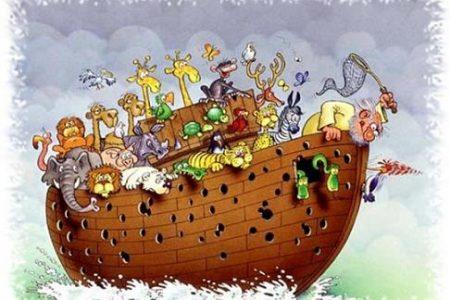 ¿Qué es el Arca de Noé?