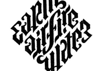 Los ambigramas, secretos caligráficos