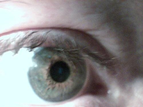 ojo que lo ve todo