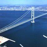 Akashi-Kaikyo, el puente más largo del mundo