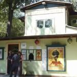 El cine más pequeño del mundo