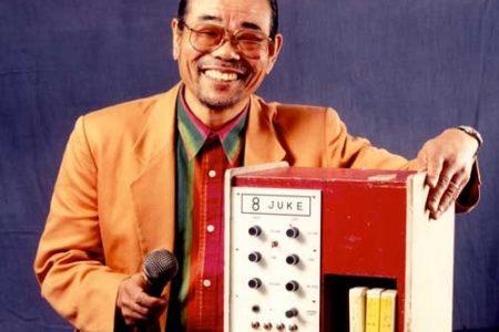 La invención del Karaoke