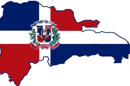 Curiosidades de la República Dominicana